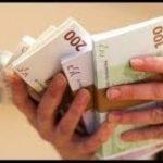 кредитное предложение