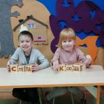 Обучение чтению, скорочтению детей 5 -12 лет за 2 месяца