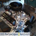 Двигатель ДВС Газ 53 из ремонта с обменом (нов. поршн., вал коленч. но