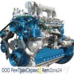 Текущий/капитальный ремонт двигателя ммз д-260.12е2