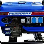 Аренда, прокат Бензогенератора ECO PE 2500 RS.