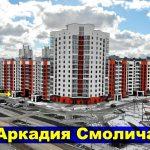 Продам 2-х комнатную квартиру в Минске ул. Аркадия Смолича 10