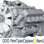 ремонт ямз-7511 в Минске