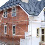 Утепление домов, коттеджей, зданий: Воложин и рн