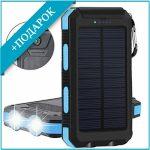 Внешний аккумулятор Powerbank 20000 mAh на солнечных батареях