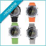 Умные часы Sports Smart Watch ex18