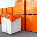 Блоки газосиликатные м500 МКСИ (можно поштучно)