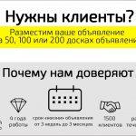 Помощь в реализации ваших товаров и услуг