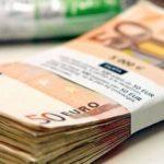 Срочный и срочный кредит и инвестиции