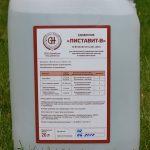 Микроудобрение борное (150 гр/л) жидкое Листавит-В канистры 20 литров.