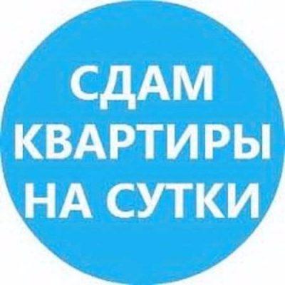 На Сутки и Часы квартиры в Октябрьском р-не Минска дешево