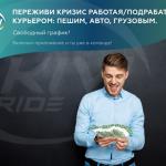 Сервис доставки Kivi приглашает к сотрудничеству курьеров пеших, вело,