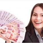 Потребительское кредитование для физ лиц