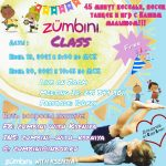Zumbini class