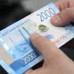 Вам нужен кредит, чтобы купить машину или оплатить счета?