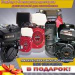 Двигателя для мотоблока МТЗ и прочей мототехники