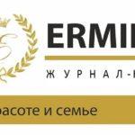ERMILOV.BY – уникальный журнал-каталог, созданный улучшить качество жизни
