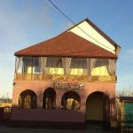 Сдам на длительный срок кафе бар Максим в Старые Дороги