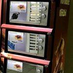 Автомат по продаже обедов