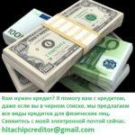 Деньги - это то, что вам нужно!