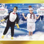 карнавальные костюмы снеговик дед мороз цыгане