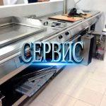 Ремонт пищевого оборудования, восстановление узлов