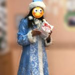 карнавальные костюмы снегурочка цыгане