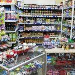Продаётся торговое оборудование, холодильное оборудования и товары(прод