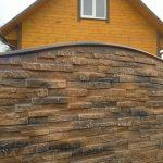 Декоративная покраска бетонных заборов
