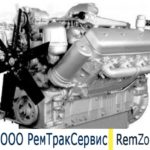 продам двигатель ямз 238 нд3 235 л. с