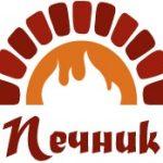 Кладка:Печь, Камин, Барбекю в Слуцке и районе