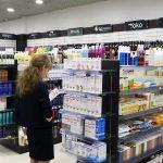 Сеть магазинов косметики и бытовой химии