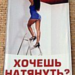 Монтаж натяжных потолков выезд: Клецк и район