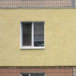 Утепление домов, коттеджей, балконов, террас: Логойск и рн