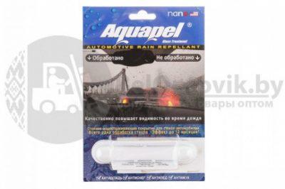 Aquapel (Аквапель) оригинал из США