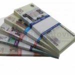 Купюры бутафорные доллары, евро, рубли