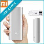 Портативное зарядное устройство power bank Xiaomi 16000 mAh
