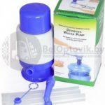 Ручная помпа для воды 18-20 литров