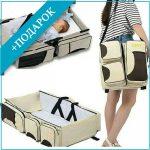 Многофункциональная сумка — детская кровать Baby Travel Bed and Bag