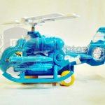 Вертолёт Helicopter Give You infinte Pleasure