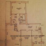 3 комнатная квартира, г. Витебск