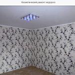 Косметический ремонт вашей квартиры недорого в Борисове.