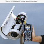 Монтаж систем видеонаблюдения. Минск и район.