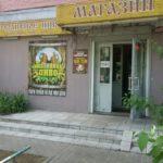 Магазин разливного пива в проходном месте г. Минска