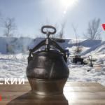 Продажа оптом и розницу афганских казанов в Беларуси