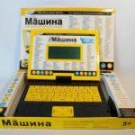 Обучающий компьютер для детей, 120 программ!!!