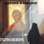 Гaдaлкa Дарья Михайловна в минске