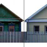 Отделка фасада здания, дома или коттеджа в Могилеве