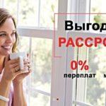 Успейте купить Окна дешево Минск / Руденск