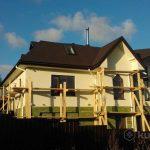 Строительство, ремонт, отделка- все виды работ: в Борисове